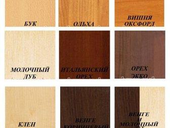 Смотреть изображение Мебель для гостиной Комод Карина-1, 4 (новый с доставкой) 33946255 в Москве