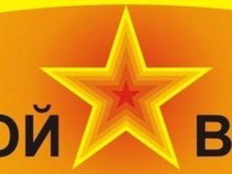 Смотреть изображение  Интернет магазин вышивки 34019323 в Новосибирске
