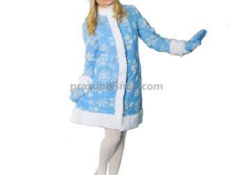 Увидеть фотографию Женская одежда Костюм Снегурочки в Чебоксарах 34043613 в Чебоксарах