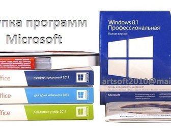 Скачать изображение Программное обеспечение Куда можно продать Window, Microsoft Office б/у или новый? 34160710 в Москве