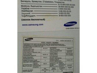Уникальное фотографию Холодильники Холодильник Samsung rl44wcih, б/у с доставкой 34166801 в Москве