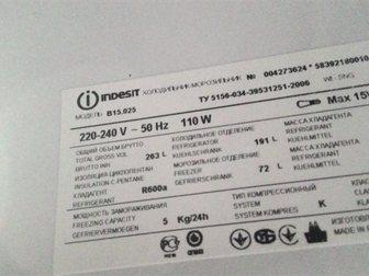 Скачать фотографию Холодильники Холодильник Indesit B15, 025, бу, с доставкой 34213655 в Москве