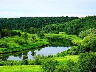 Уникальное фото Туроператоры Отдых в заповедных местах 34269960 в Москве