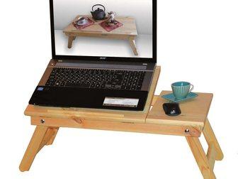 Увидеть фотографию Комплектующие для компьютеров, ноутбуков Подставка для ноутбука и завтрака в кровать из натурального дерева 34428013 в Москве