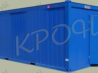Просмотреть изображение  Мобильный склад на базе кузов-контейнера 34444044 в Ростове-на-Дону