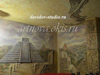Скачать бесплатно фото  3д живопись, Декоративная штукатурка, Роспись стен 34483840 в Волгограде