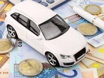 Новое фото  Срочный выкуп автомобилей, Москва и Московская обл, 34513431 в Москве
