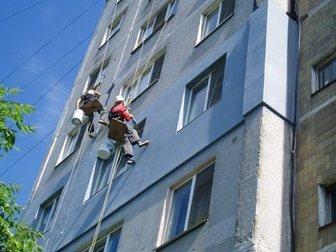 Скачать бесплатно фото Разные услуги Фасадные работы, восстановление фасадов в Москве 34658879 в Москве