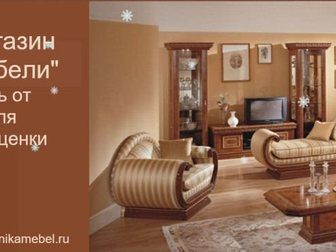 Уникальное foto  Планета мебели - интернет магазин мягкой мебели 34663794 в Москве