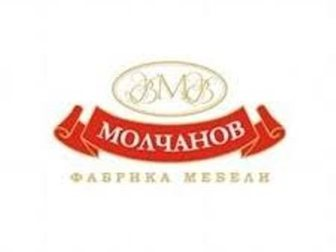 Скачать изображение  Фабрика мебель Молчанов 34683902 в Москве