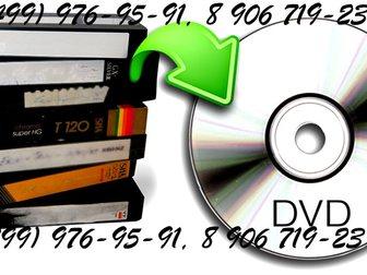 Смотреть фото Разное Оцифровка слайдов, перезапись пластинки, видео и кинопленки 8мм на CD/DVD 34684744 в Москве