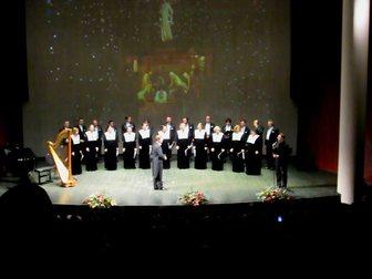 Скачать фотографию  Гениальная музыка в исполнении мастеров 34697891 в Москве