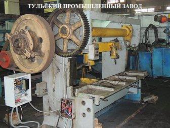 Увидеть фотографию Импортозамещение Ремонт гильотинных ножниц Н3121, НГ13, Н478 продажа после ремонта, 34698382 в Москве