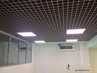 Новое фото  Подвесные потолки: Грильято, кассетные, реечные, Светодиодные светильники 34960870 в Саратове