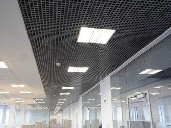 Новое foto  Подвесные потолки: Грильято, кассетные, реечные, Светодиодные светильники 34960870 в Саратове