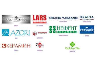 Новое изображение  Керамическая плитка для кухни цена 35156773 в Воронеже