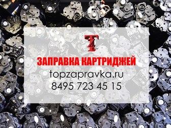 Свежее foto  Ремонт и обслуживание оргтехники 35239323 в Москве