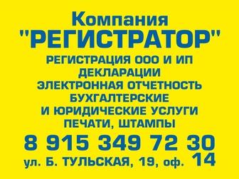 Уникальное foto  Вахта в Москве и Московской области 35309429 в Москве