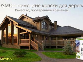 Смотреть foto  OSMO-краски для дерева из Германии 35332856 в Москве