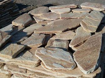 Увидеть изображение  Натуральный природный камень 35428508 в Москве