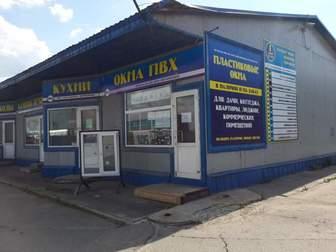 Новое foto  Распродажа пластиковых окон 35672850 в Москве