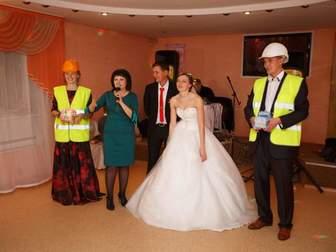 Уникальное foto  Праздник-свадьба, 35774762 в Москве