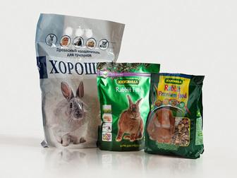 Скачать изображение  Продам клетку для кролика 36058584 в Москве