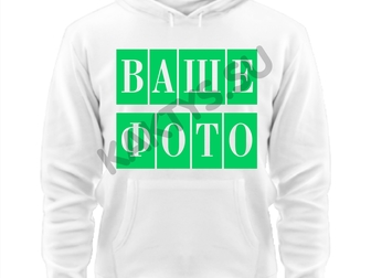 Свежее фотографию  Футболки, толстовки, свитшоты и кружки с любыми изображениями 36410559 в Москве