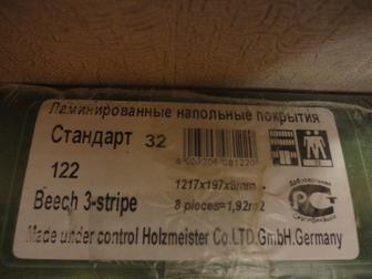 Увидеть фото Комплектующие для компьютеров, ноутбуков Продам Ламинат Цвет Бук Светлый Орех 36474055 в Москве