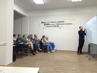 Скачать бесплатно foto  Тренинг - увеличение продаж и привлечения клиентов, Владивосток 36605023 в Москве