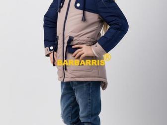 Новое foto  Оптом, Детские куртки от TM Barbarris, 36755694 в Москве