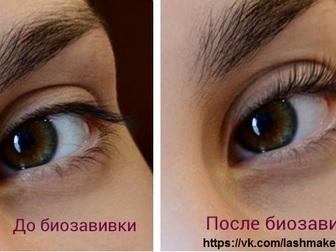 Уникальное фотографию  Ламинирование и биозавивка ресниц, биотатуаж хной, перманентная тушь, коррекция 37056969 в Москве