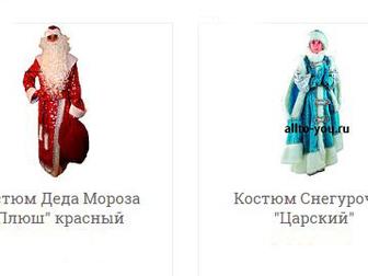 Новое foto  Новогодние товары оптом, 37296526 в Москве