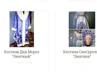 Просмотреть фото  Новогодние товары оптом, 37296526 в Москве