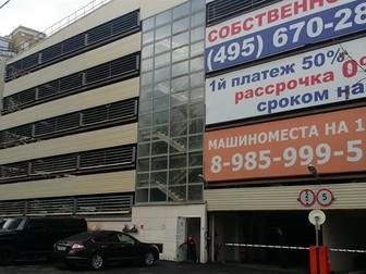 Уникальное foto Гаражи, стоянки Парковочное место в Таганском районе ЦАО 37392108 в Москве
