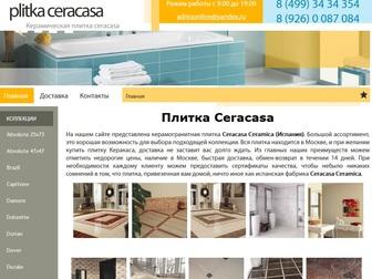 Смотреть изображение  plitka-ceracasa 37588102 в Москве