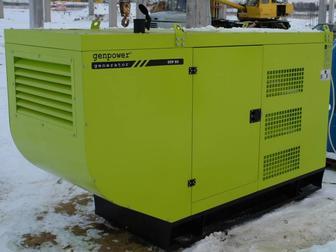 Просмотреть фото Аренда и прокат авто Аренда дизельного генератора 37724994 в Москве