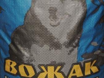 Увидеть изображение  Оптом от производителя сухой корм для собак Вожак 37755413 в Москве