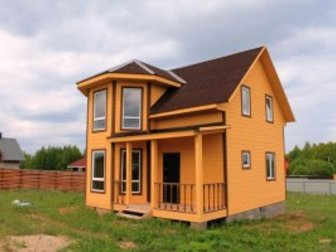 Просмотреть фотографию Продажа домов Продажа домов 37828971 в Москве