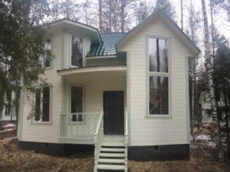 Скачать фотографию Продажа домов Продажа домов 37829209 в Москве