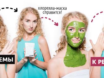 Скачать бесплатно изображение Косметические услуги Натуральная косметическая маска для омоложения 37878241 в Москве