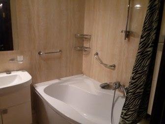 Новое изображение  Сдам в аренду отдельную комнату, 37946373 в Москве