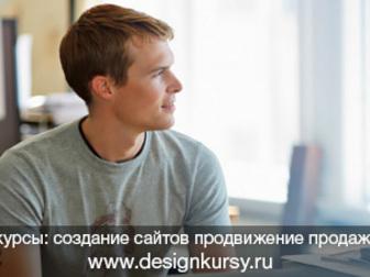 Свежее изображение Курсы, тренинги, семинары Преподаватель Фотошоп Иллюстратор Корел дро Флеш Индизайн Дримвивер, Репетитор частные уроки преподаватель Photoshop (Фотошоп) Illustrator (Иллюстратор) Corel D 38010155 в Москве