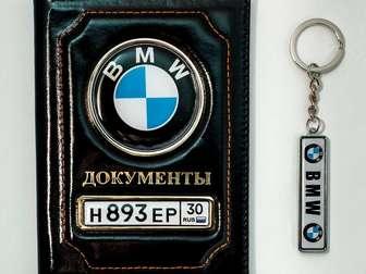 Увидеть фото  Комплект Обложка на документы + брелок госномер 38233086 в Москве