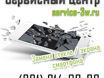 Просмотреть foto  Замена сенсорного стекла / экрана смартфона, 38496579 в Красноярске