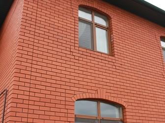 Скачать фотографию  Дом 256 м2 на участке 12 сот, 38548993 в Липецке