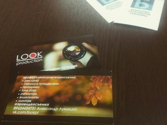 Свежее изображение  Нужны визитки, листовки и другая эффективная реклама? 38644314 в Ставрополе