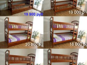 Скачать бесплатно foto  Двухъярусная кровать Дарина из дерева, разборная 38653103 в Москве