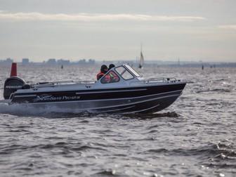 Уникальное фотографию  Купить катер (лодку) NorthSilver PRO 605 M 38871845 в Петрозаводске