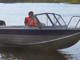 Новое фотографию  Купить лодку (катер) Русбот-47 38872277 в Твери